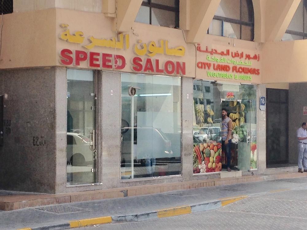 Speed Salon!