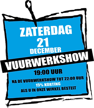 button vuurwerkshow.png