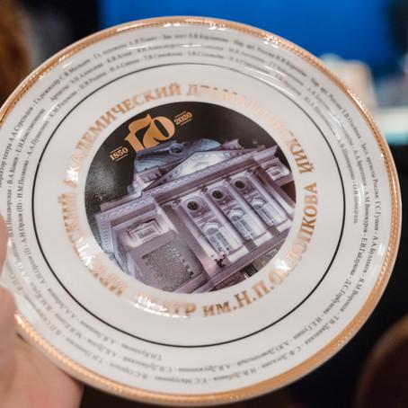 Честные 170 лет нашего Драмтеатра!