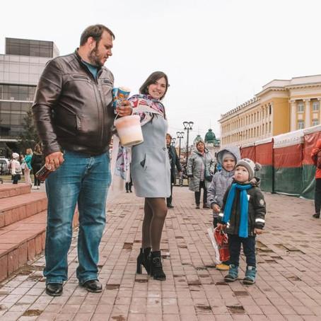 Семейный отдых в Цирке на льду!