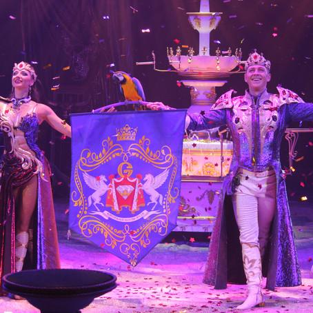 Призвание: «Королевский цирк»!