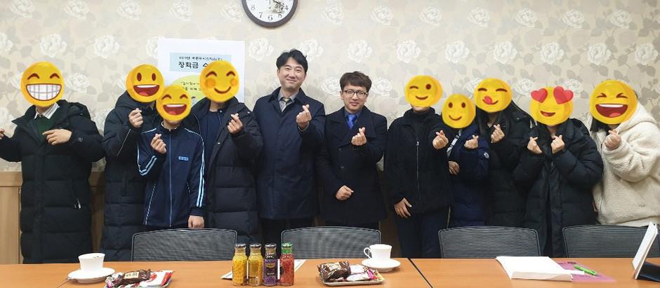 2019.12.23 강신중학교 장학금 전달