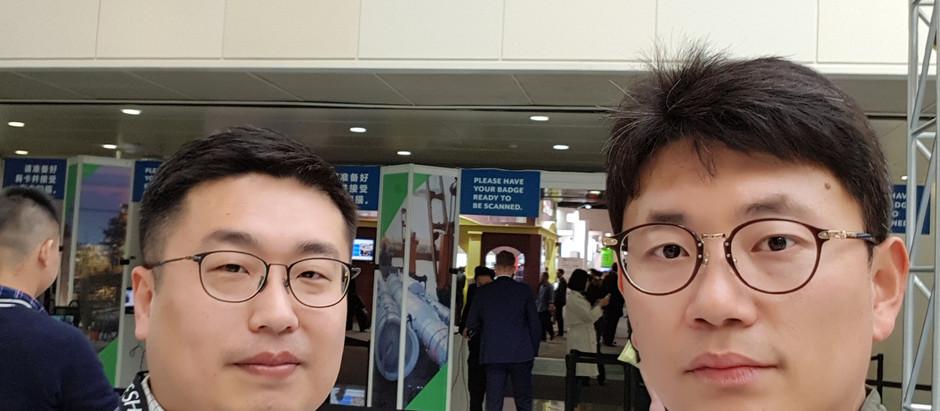 2018.03.27 Shanghai Break bulk conference