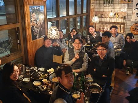 2020. 02. 27 신입사원 환영회식