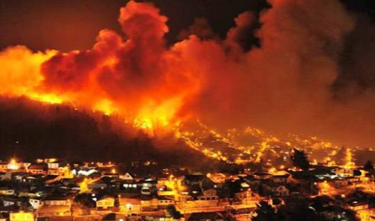 Incendios forestales y áreas urbanas