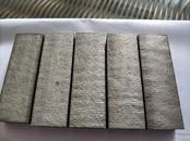 TungTough™ PTA Tungsten Carbide Overlay Was Tested in Innotech Alberta