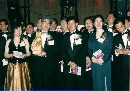 1996 Annual Gala