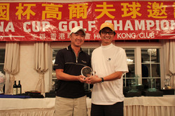 2010 China Cup Golf Outing (107).JPG