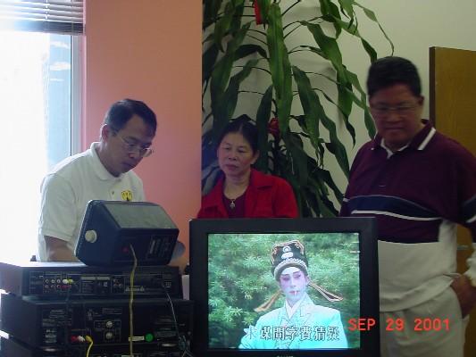 2001 Visit CASL Elderly (4).jpg
