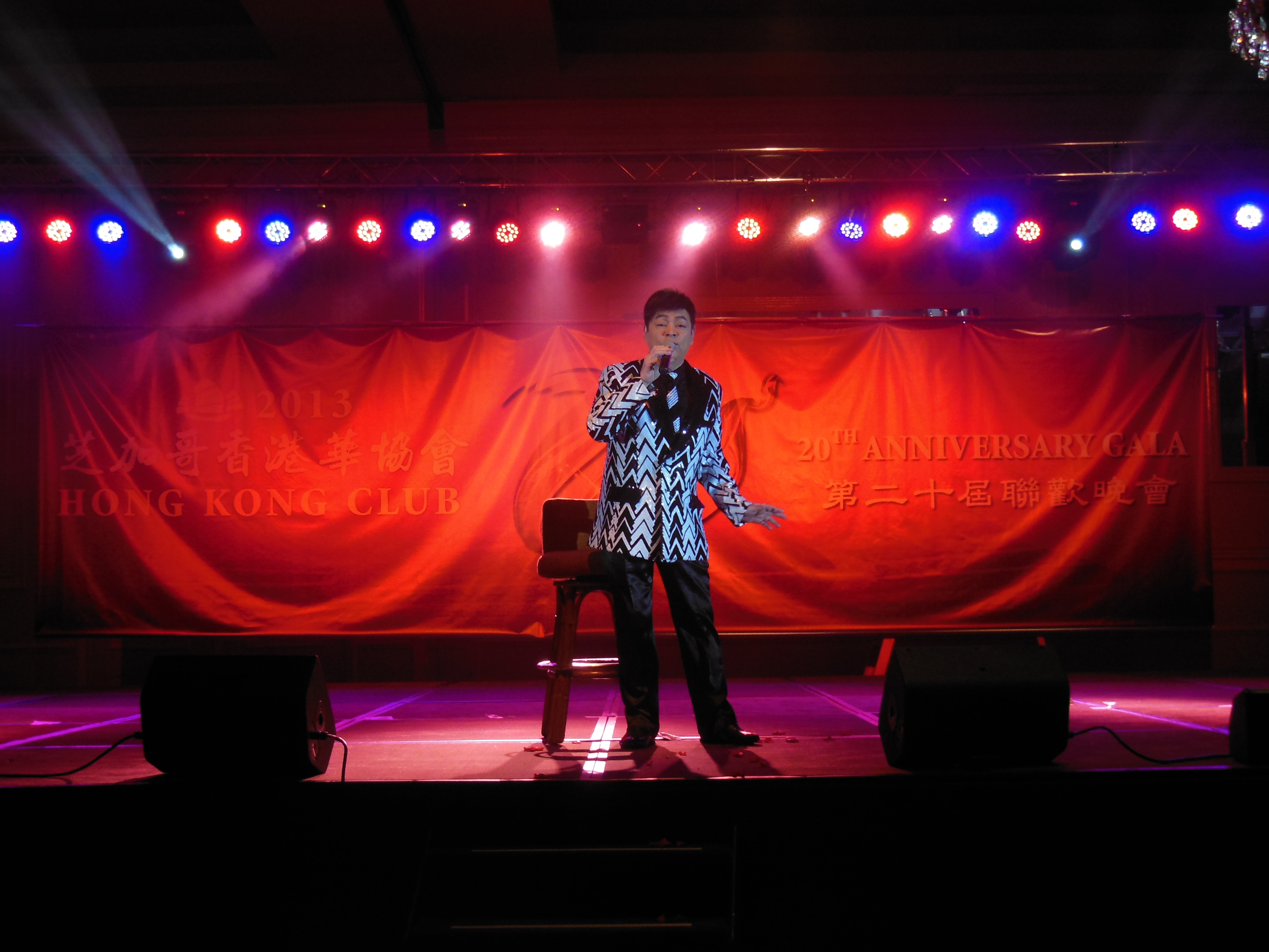 2010 Gala (9).JPG