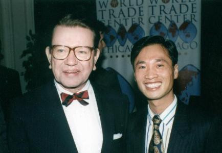 1995 World Trade Meeting