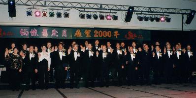 1999 Annual Gala
