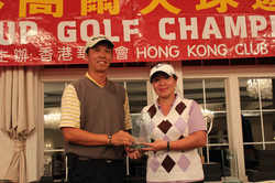 2010 China Cup Golf Outing (116).JPG