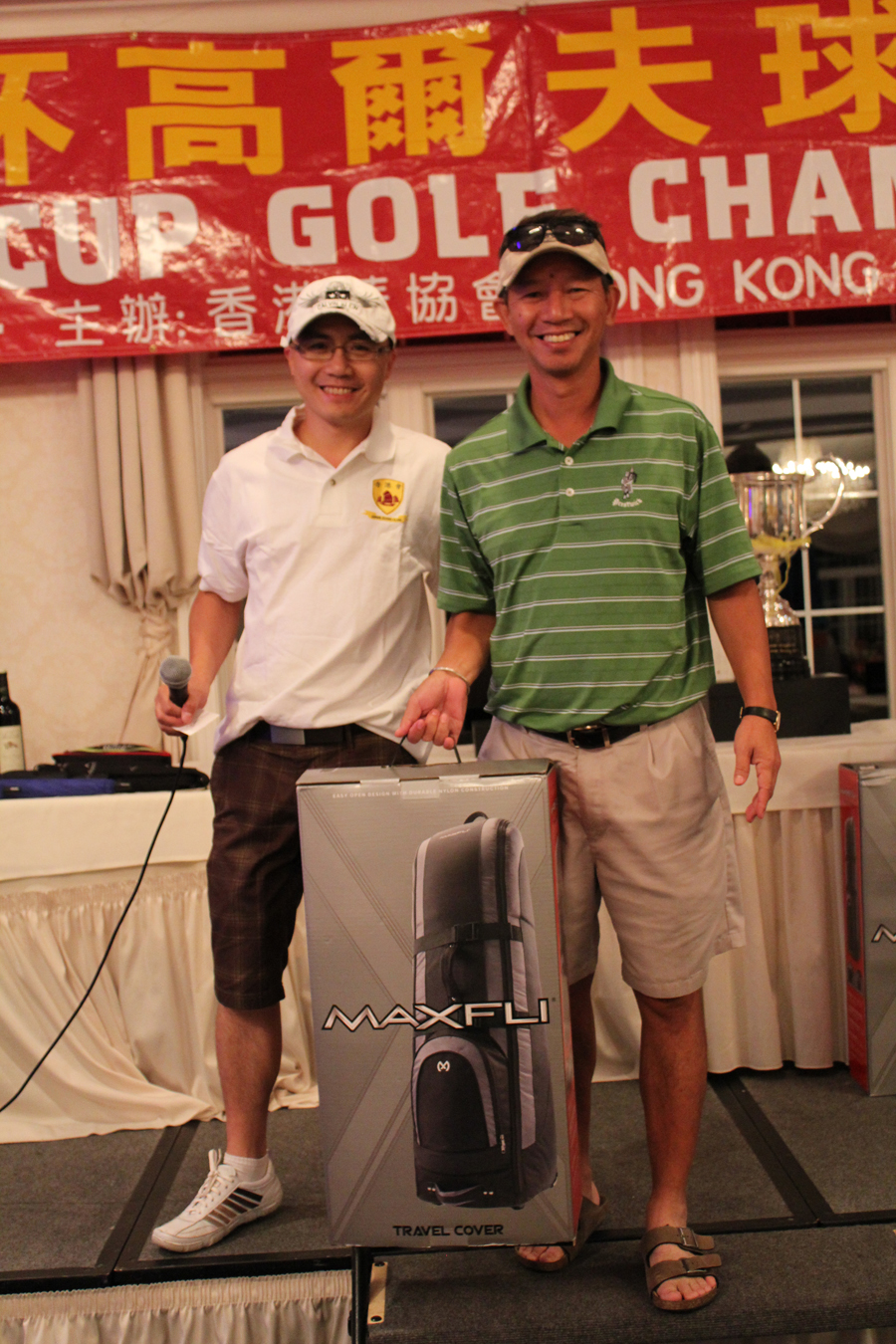 2010 China Cup Golf Outing (126).JPG