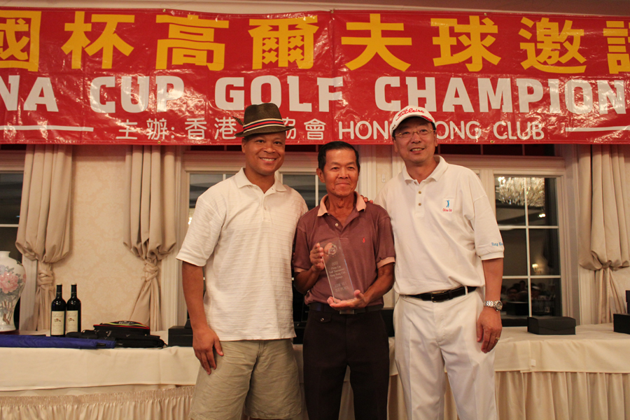 2010 China Cup Golf Outing (119).JPG