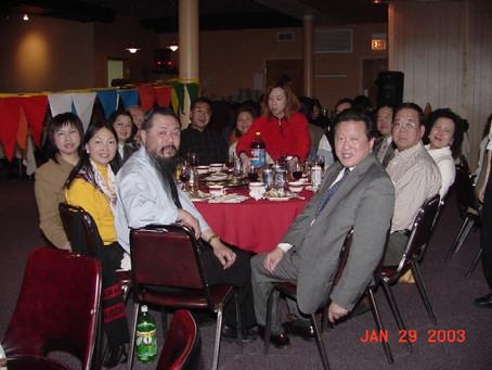 2003 Presidents Dinner