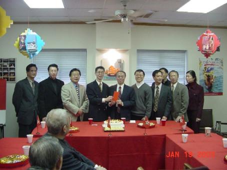 2003 China Consul Visit