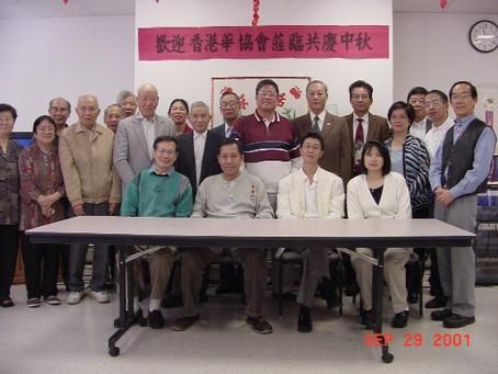 2001 CASL Senior Housing Visit