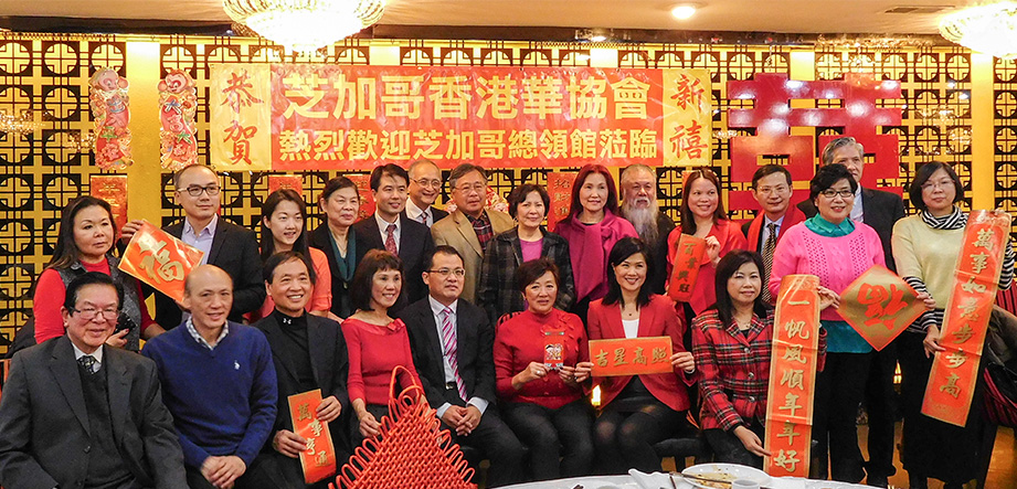 Hong Kong Club Chinese New Year 2016