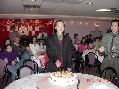 2003 December Birthdays