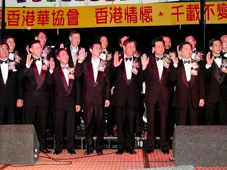 2001 Annual Gala