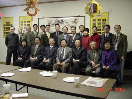 2004 Taiwan Consul Visit