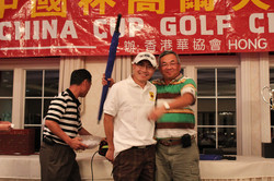 2010 China Cup Golf Outing (129).JPG