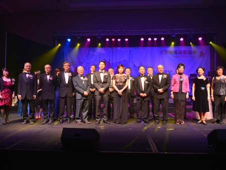 2014 第二十一屆聯歡晚會 Annual Gala