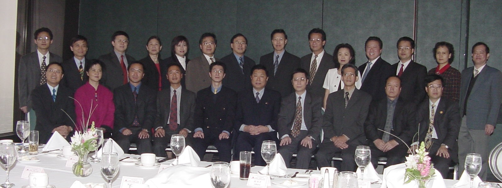 2003 Oversea Visit (6).JPG