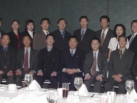 2003 Overseas Visit