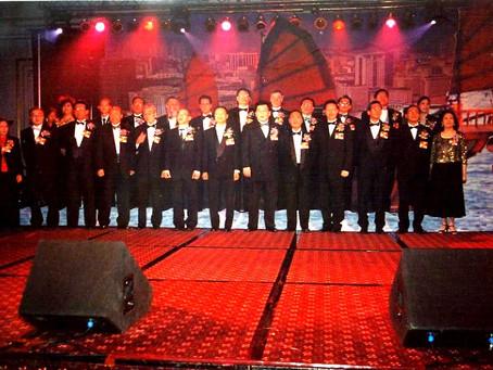 2005 Annual Gala