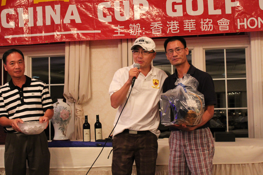 2010 China Cup Golf Outing (125).JPG