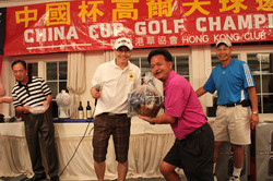 2010 China Cup Golf Outing (124).JPG