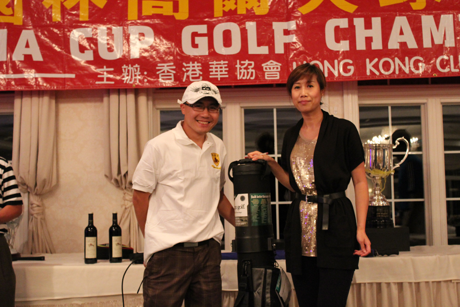 2010 China Cup Golf Outing (128).JPG