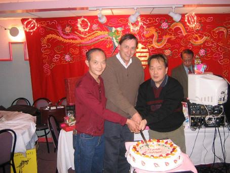2004 December Christmas Birthday Celebration