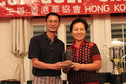2010 China Cup Golf Outing (115).JPG