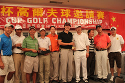 2010 China Cup Golf Outing (121).JPG