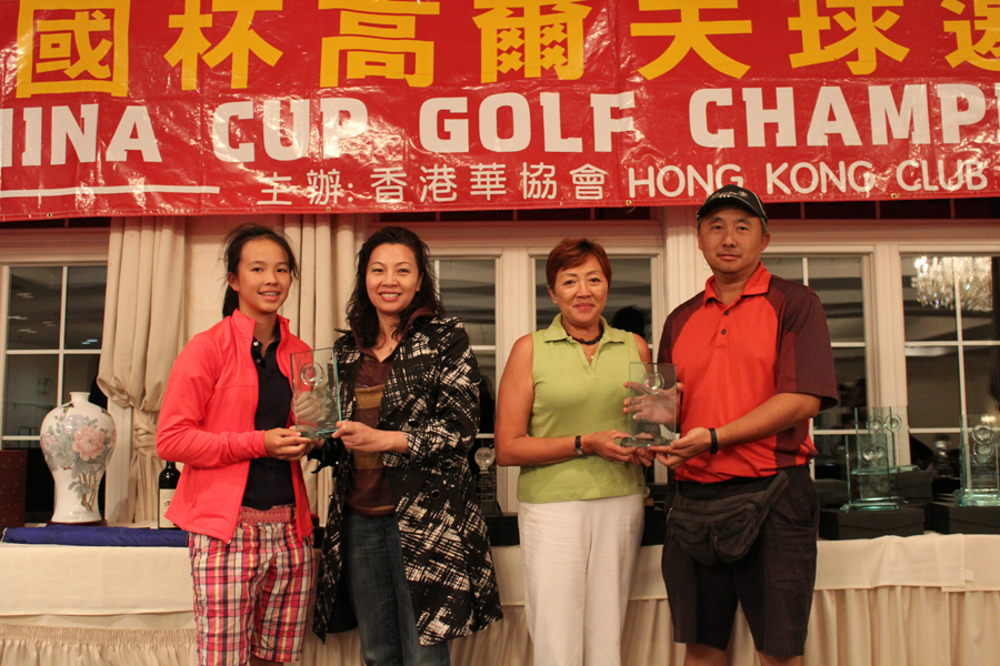 2010 China Cup Golf Outing (108).JPG