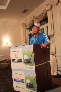 2010 China Cup Golf Outing (101).JPG