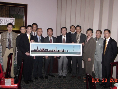 2003 Consul Shen Farewell Party