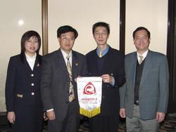 2003 Oversea Visit (1).JPG
