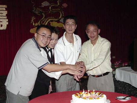 2003 September Birthdays