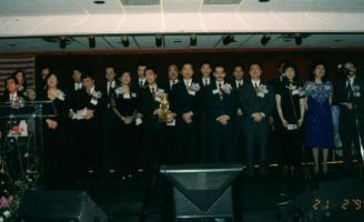 1994 Annual Gala