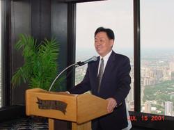 2001 Minister Visit (4).jpg