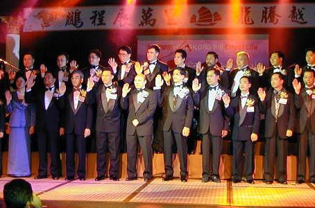 2000 Annual Gala