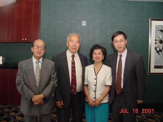 2001 Minister Visit (9).jpg