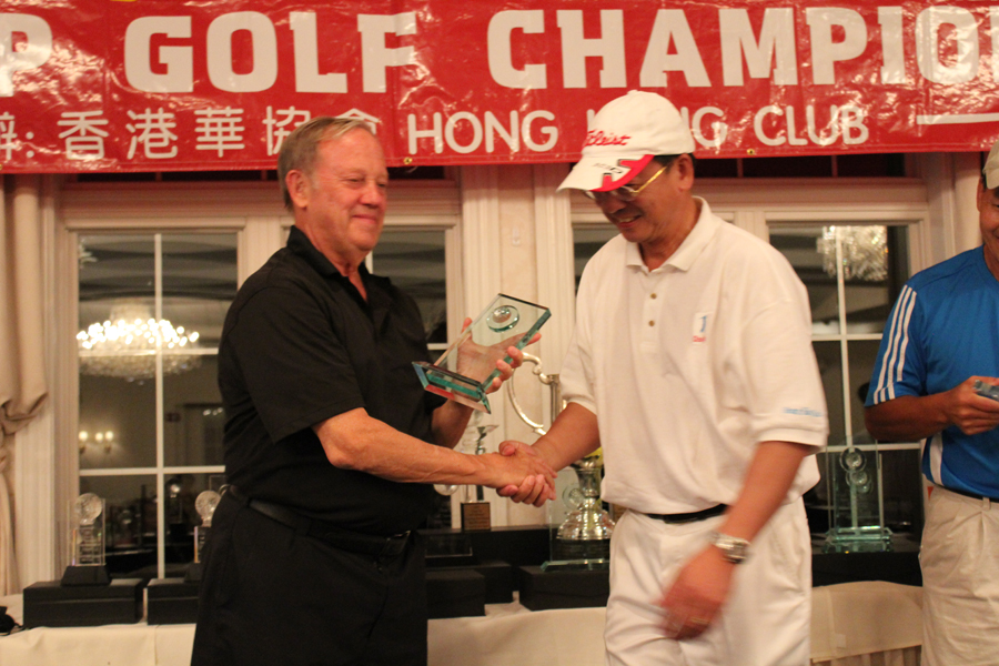 2010 China Cup Golf Outing (112).JPG