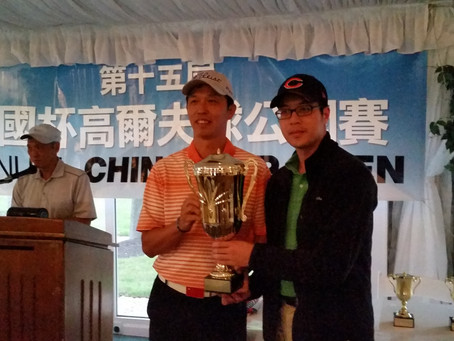 15th Anniversary China Cup Open