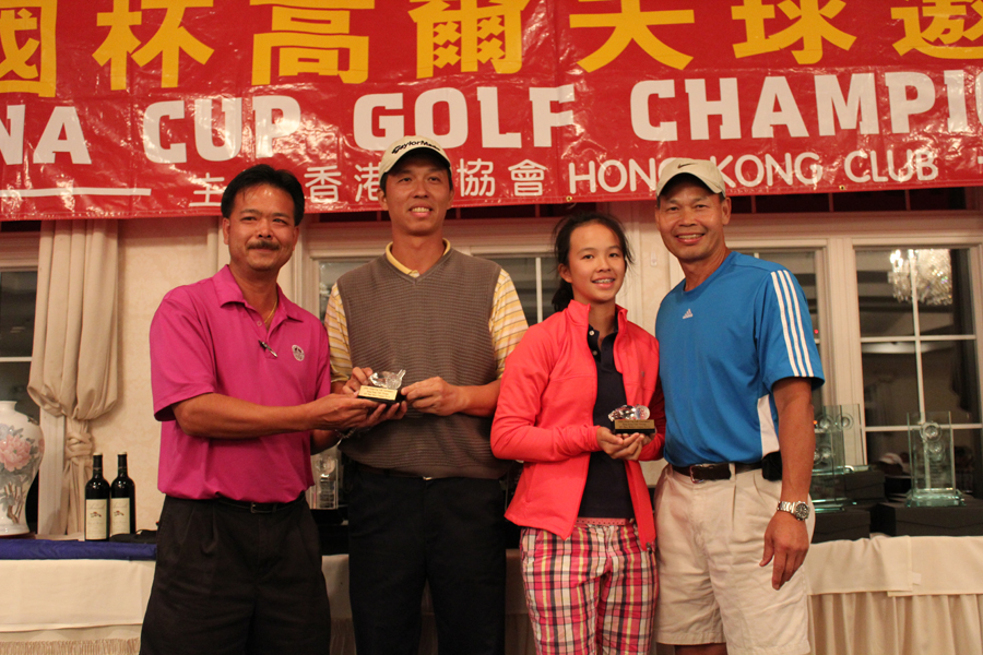 2010 China Cup Golf Outing (110).JPG