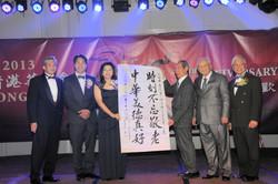 2010 Gala (3).jpg